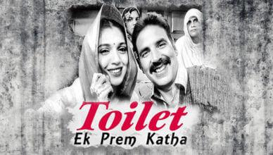 Toilet Ek Prem Katha Story