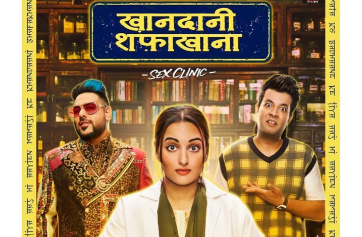 Khandani Safakhana Movie Review: Only sex film for the whole family